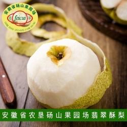 翡翠•酥梨