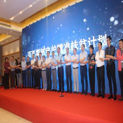 中国电商扶贫联盟品牌推介砀山行在我县正式启动
