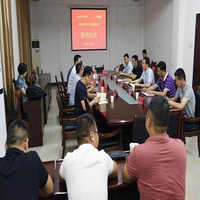 我县与京东集团签订战略合作及工作推进协议我县与京东集团签订战略合作及工作推进协议