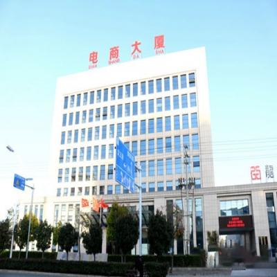 砀山电子商务公共服务中心运营方案