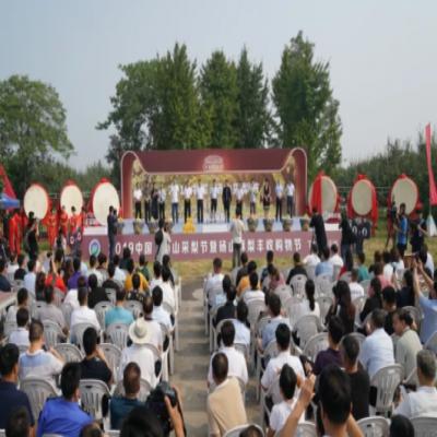 2019中国•砀山采梨节暨砀山酥梨丰收购物节正式启动